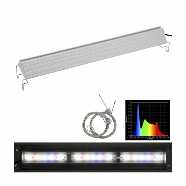 アクロ TRIANGLE LED GROW 600 3000lm Aqullo Series 60cm水槽用照明 沖縄別途送料