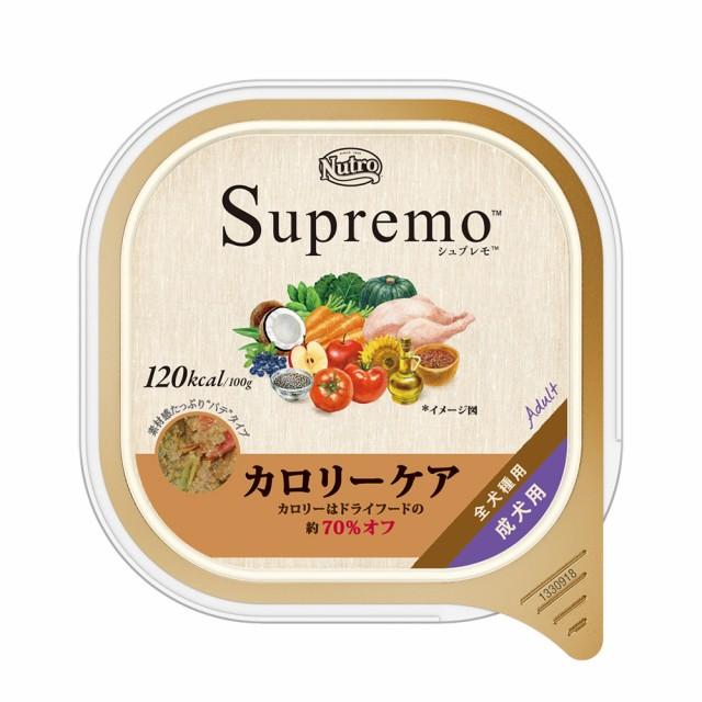 シュプレモ カロリーケア 成犬用 トレイ 10...