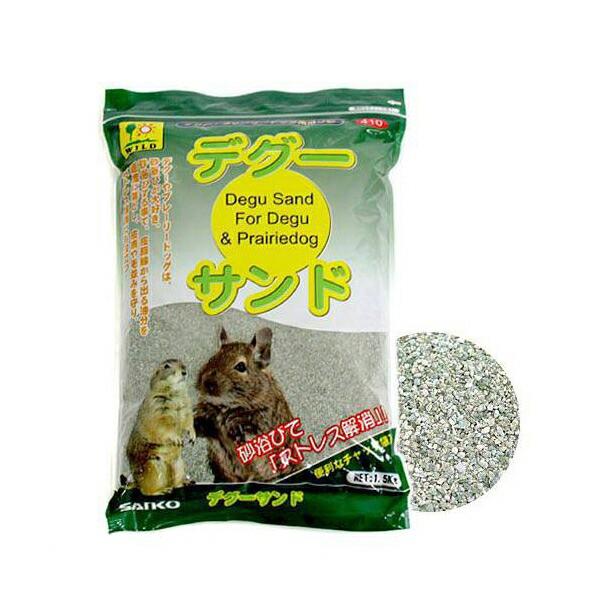 三晃商会 SANKO デグーサンド 1.5kg...