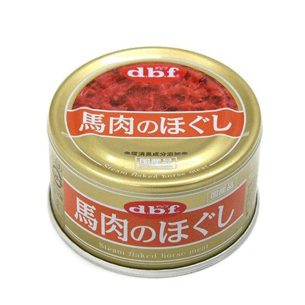 デビフ 馬肉のほぐし 90g缶 正規品 アレル...
