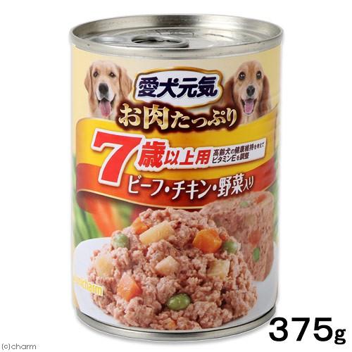 愛犬元気 缶 7歳以上用 ビーフ・チキン・野菜...