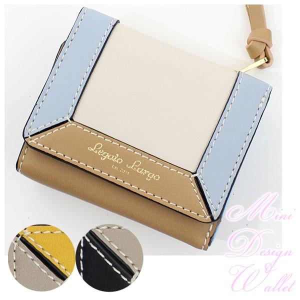 三つ折り財布 コの字型デザイン Legato Largo =...