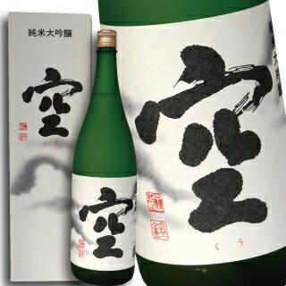 蓬莱泉(ほうらいせん) 空(くう) 純米大吟醸 7...