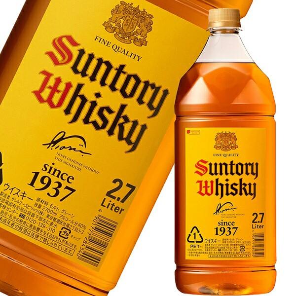 サントリー ウイスキー 角瓶 2700ml ペットボトル...