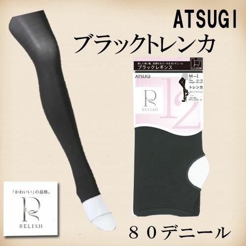 【商品名】アツギ日本製(SPT0120)トレンカ(8...