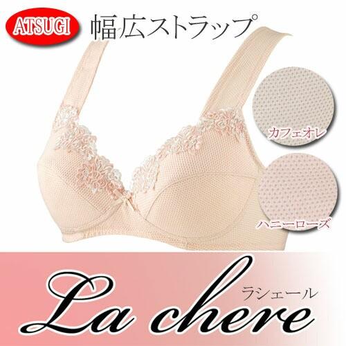 【アツギ】ラシェール(La chere)幅広ストラップ ...