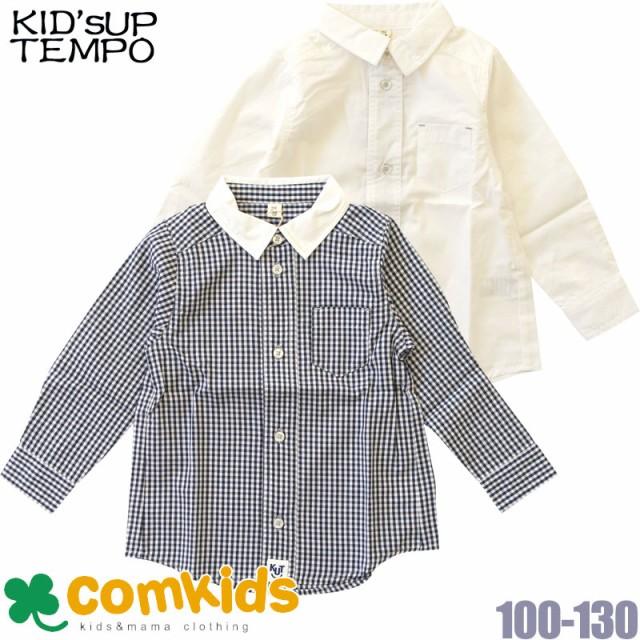 KID'S UP TEMPO(キッズアップテンポ)シンプル長袖...