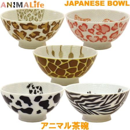 ANIMALIFE(アニマライフ)アニマル茶碗(キッズ/子...