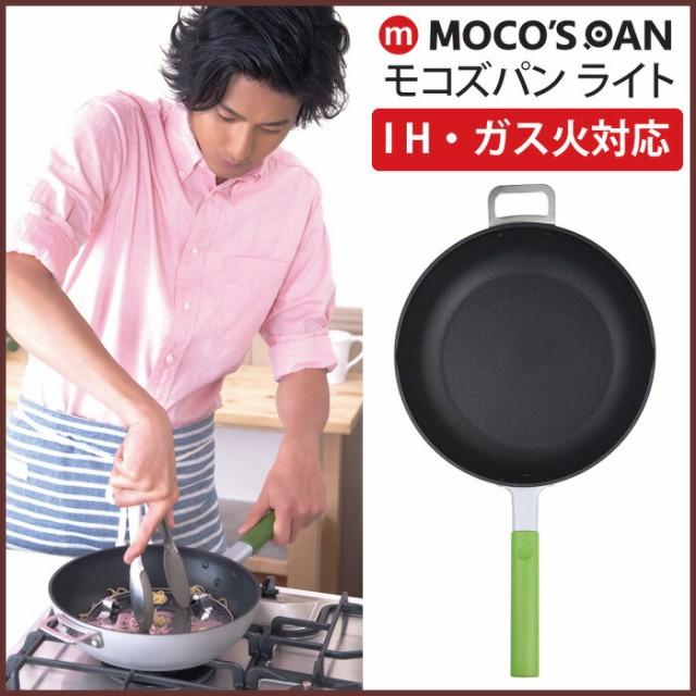 <送料無料>MOCO'SPAN モコズパン ライト フライ...