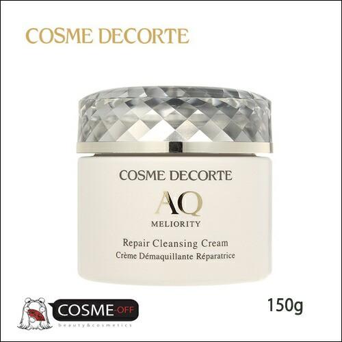 COSME DECORTE/コスメデコルテAQ MWミリオリティ ...