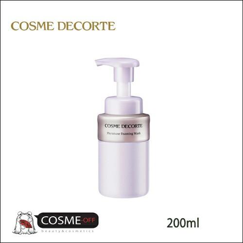 COSME DECORTE/コスメデコルテ フィトチューン フ...