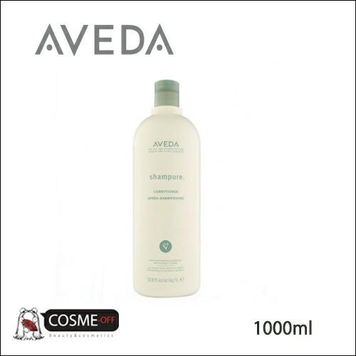 AVEDA/アヴェダ シャンプアーコンディショナー10...