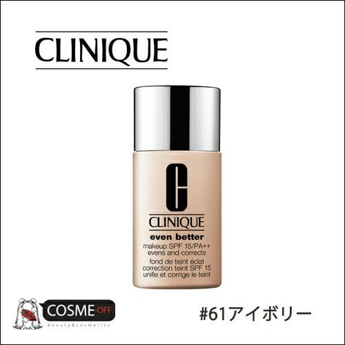 CLINIQUE/クリニーク  イーブンベターメークアッ...