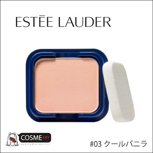 ESTEE LAUDER/エスティローダー  ダブル ウェア ...