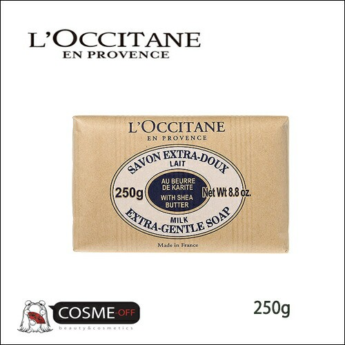 L`OCCITANE/ロクシタン シア ソープ ミルク 250g...