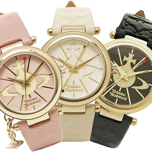ヴィヴィアンウエストウッド 時計 VIVIENNE WESTWOOD VV006 ORB オーブ レディース腕時計ウォッチ 選べるカラー