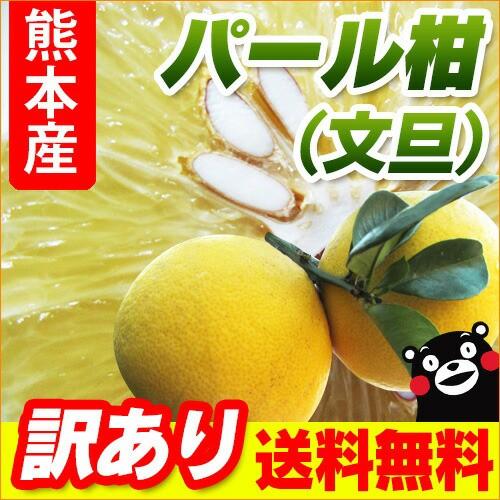 【 送料無料 】 熊本県産  訳あり パール柑  15kg...