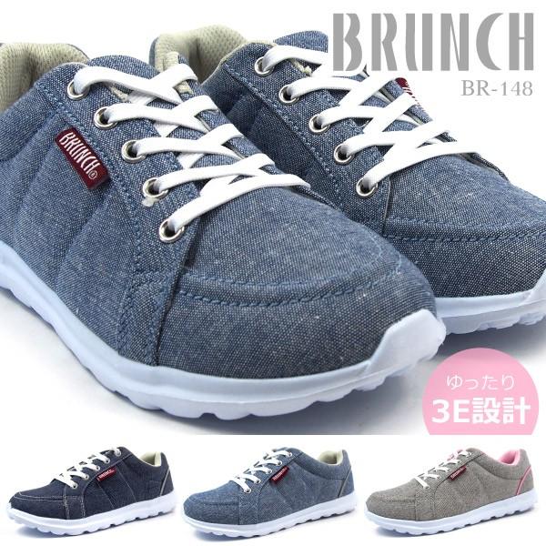 【送料無料】BRUNCH ブランチ スニーカー レディ...