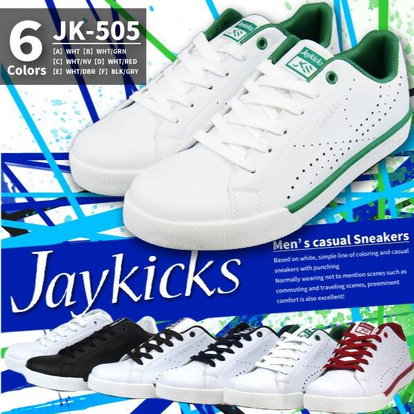 【送料無料】Jaykicks ジェイキックス スニーカー...