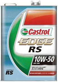 Castrol カストロール エンジンオイル EDGE RS エ...
