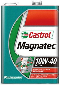Castrol カストロール エンジンオイル MAGNATEC ...