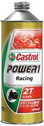 Castrol カストロール POWER1 RACING 2T 0.5L 缶