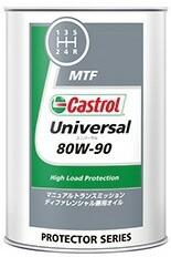Castrol カストロール ギヤオイル UNIVERSAL 80W-...