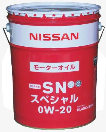 NISSAN 日産 エンジンオイル SNスペシャル 0W-20...