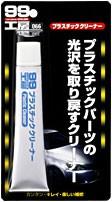SOFT99 ソフト99 プラスチッククリーナー  ( 50g ...
