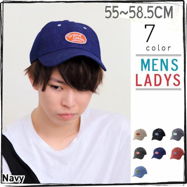 2個1000円引き/帽子/カラーデニム刺繍キャップ/メ...