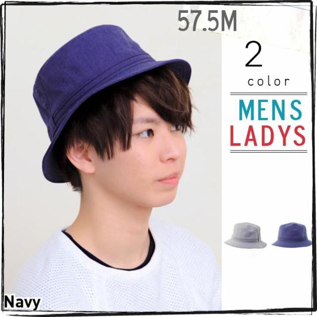 2個1000円引き/帽子/サハリ紳士風ハット/メンズレ...