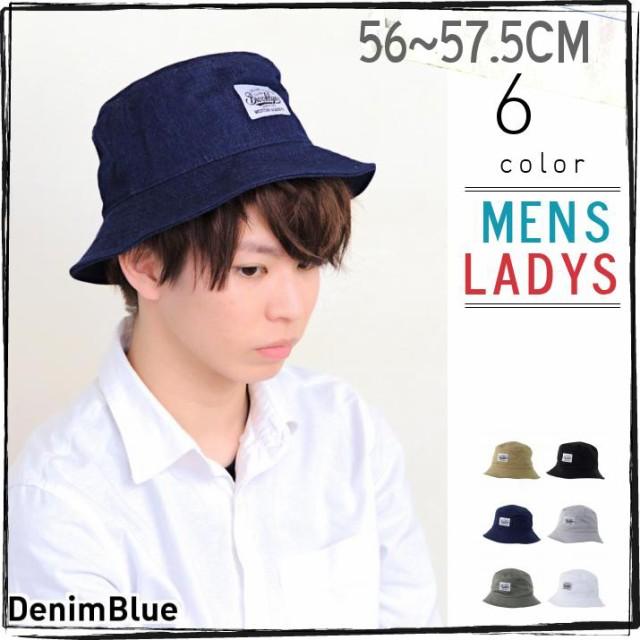 2個1000円引き/帽子/Brooklynワッペンバケットハ...