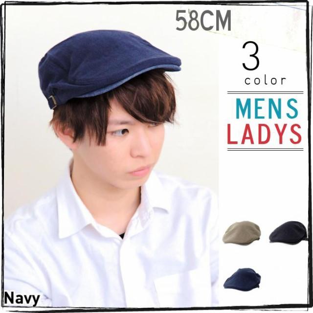 2個1000円引き/帽子/シミラーハンチング/メンズレ...