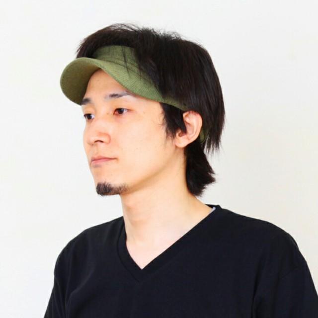 セール/2個1000円引き/帽子/カジュアルニットサン...