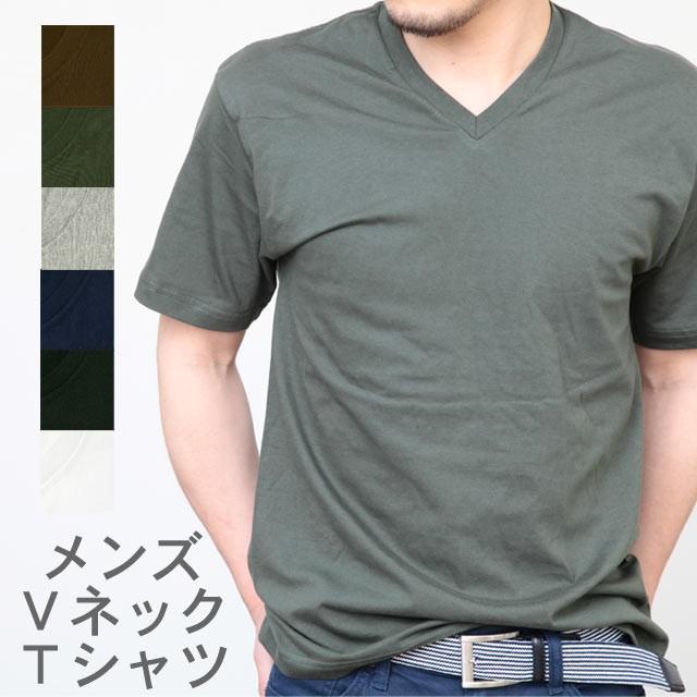 [メール便]メンズVネックTシャツ  disp0331特価...