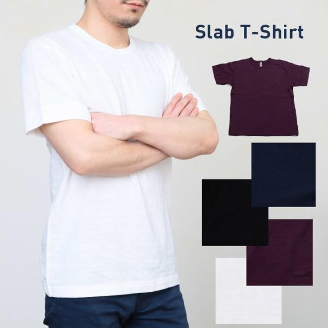 [メール便]Tシャツ/メンズスラブTシャツ/メンズ ...