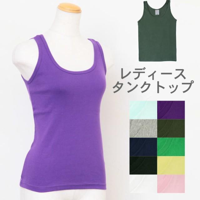 [メール便]Tシャツ/レディース無地タンクトップ...