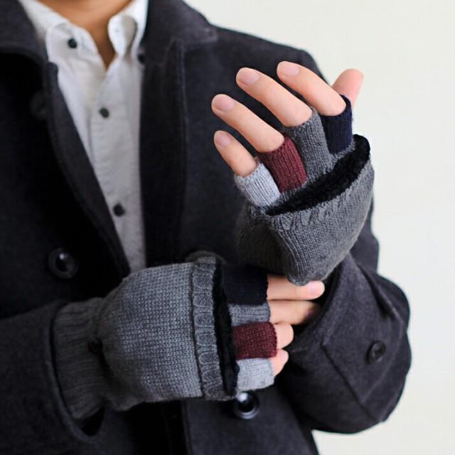 手袋/スマホ対応カラーブロック無地ニット編み裏...
