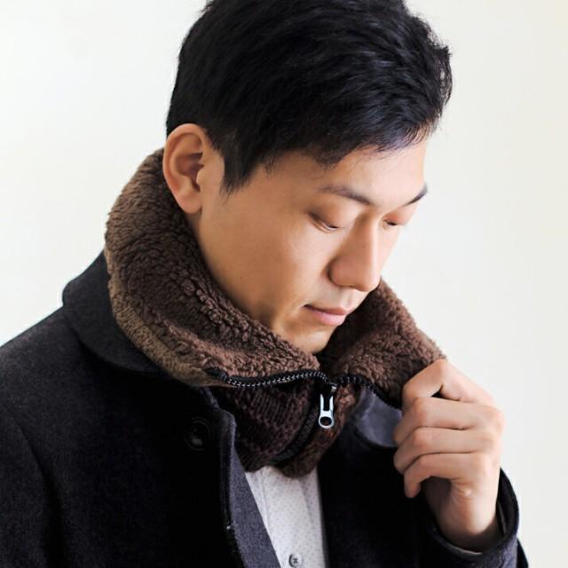 2個1000円引き/マフラー/チャック/ジッパー付きニ...