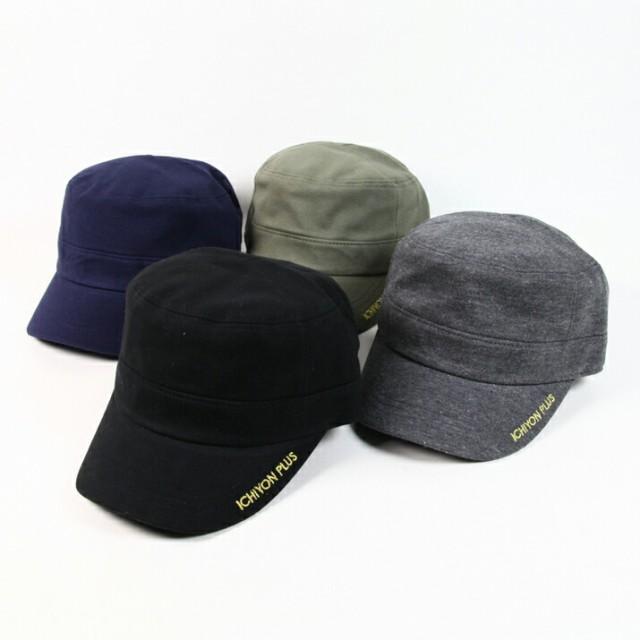 2個1000円引き/帽子/スウェット刺繍ワークキャッ...