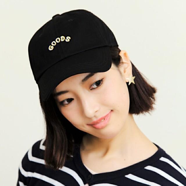 2個1000円引き/帽子/14+限定GOODS刺繍ローキャッ...