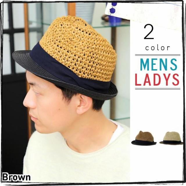 2個1000円引き/帽子/細編み×ブレード中折/メンズ...