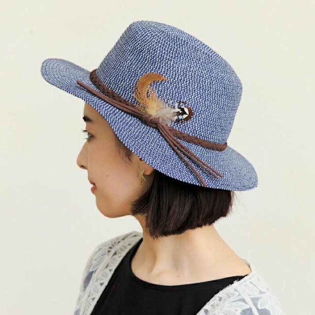 2個1000円引き/帽子/羽根付きミックスブレード中...