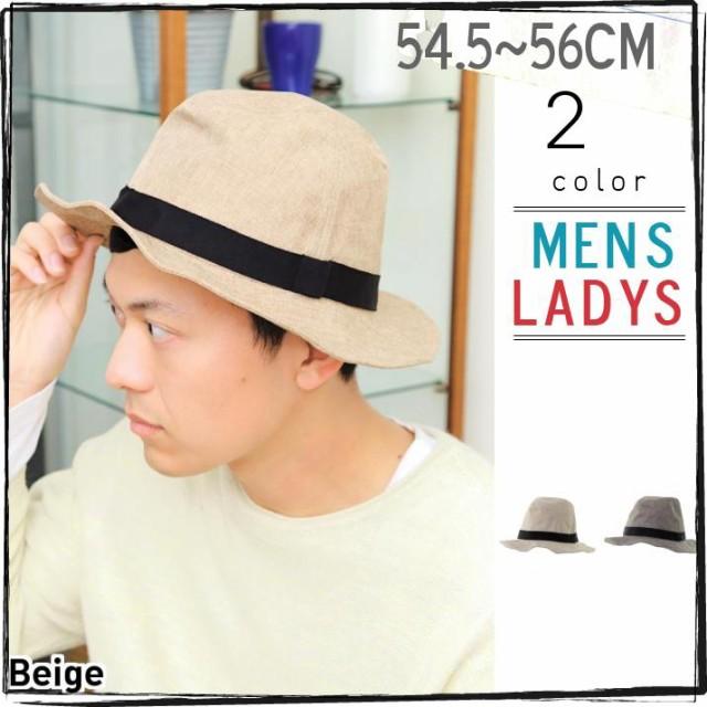 2個1000円引き/帽子/ポリジュート軽量中折れ/メン...