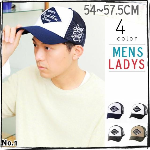 セール/2個1000円引き/帽子/Revolutionワッペンメ...