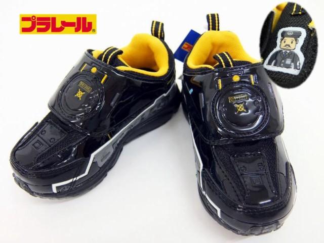 【送料無料】PLARAIL プラレール D51 デゴイチ 蒸...