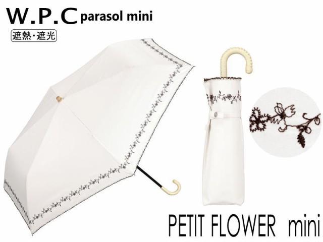 【送料無料】W.P.C ≪遮光プチフラワー刺繍mini≫...