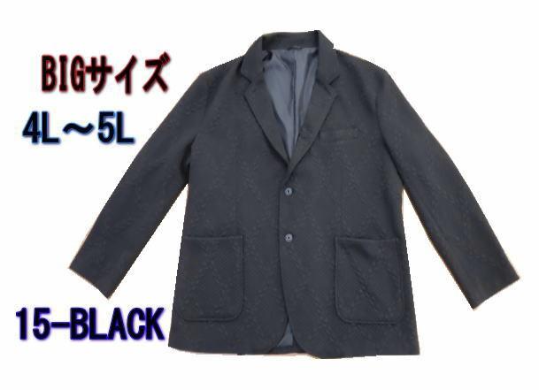 【送料無料】 ジャケット カジュアル ニット ...