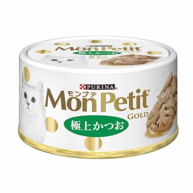 ▼【猫 フード】モンプチ ゴールド 極上かつお 70...