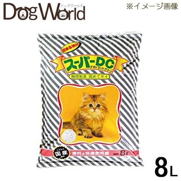 スーパーキャット 固まる猫砂 スーパーDC 8L 【猫...